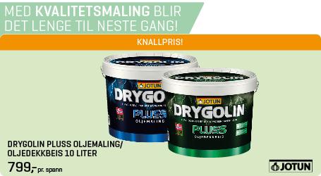 1069_Vaarkatalog3_Drygolin_455x250